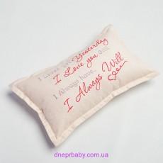 Подушка декоративная I love you 25*40 (Идея)