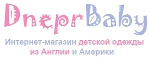 Детская одежда - Dnepr Baby